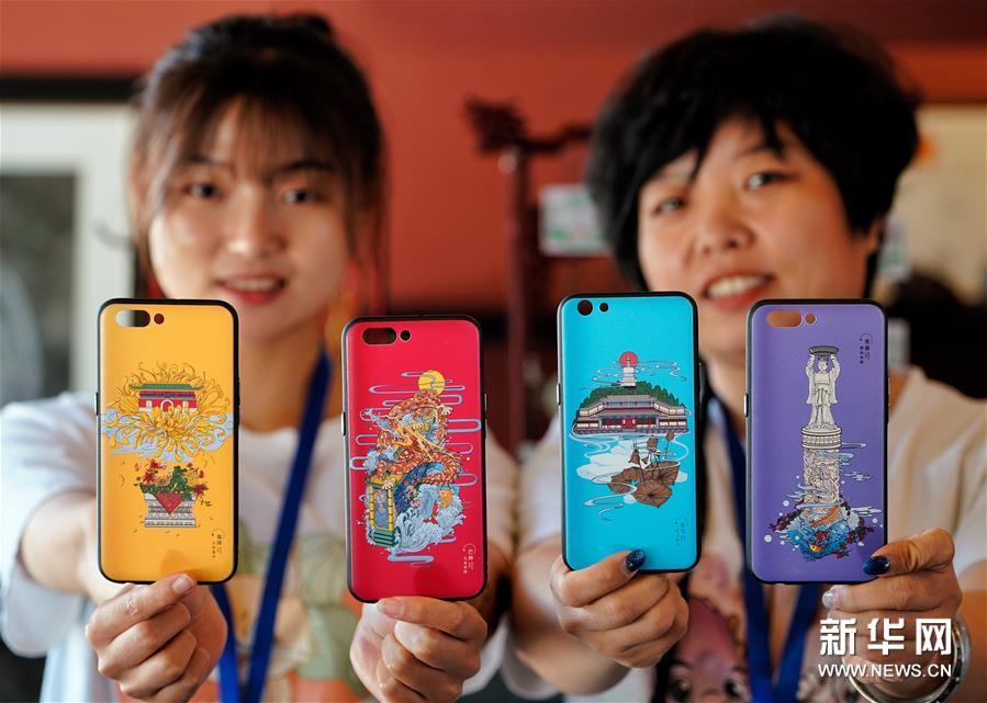 """(服務)(1)北京北海公園推出""""二十四節氣""""文創產品"""