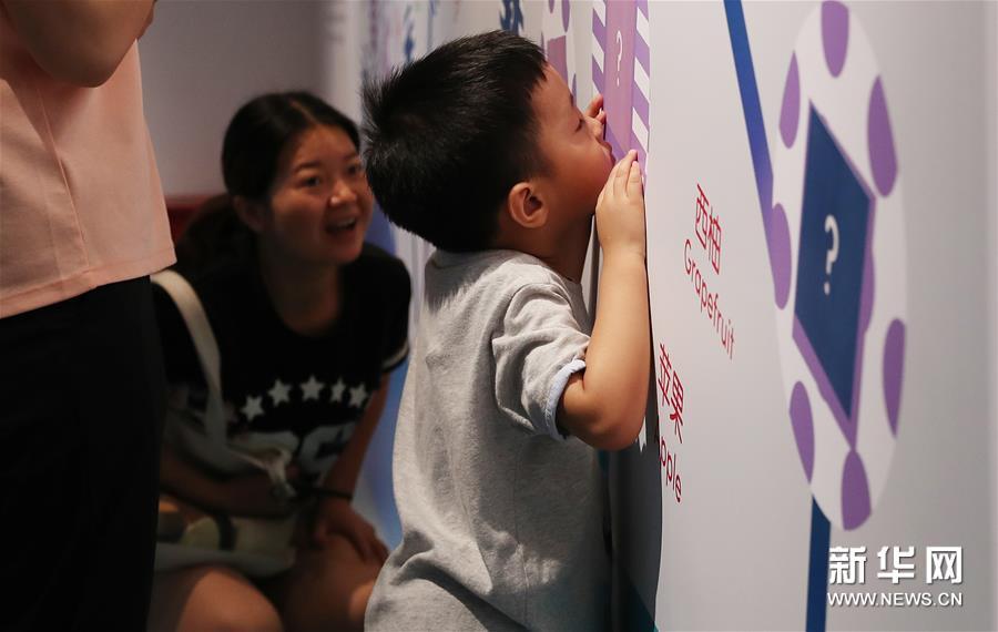 (科技)(1)上海:對話奇妙物質 感受情緒材料