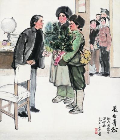 長白青松(國畫) 112×95厘米  1973年 周思聰  北京畫院藏