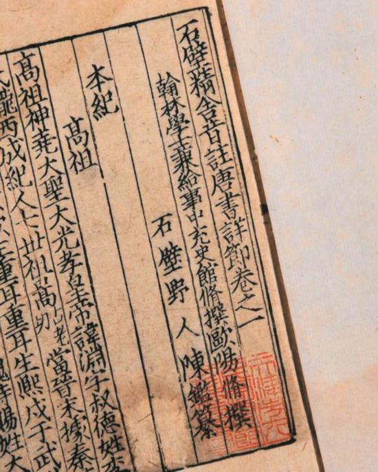 古书旧纸张素材